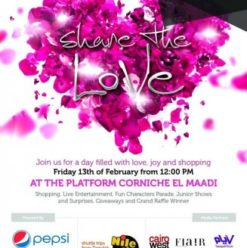 Share the Love at the Platform