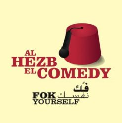 Al Hezb El Comedy at the Garden