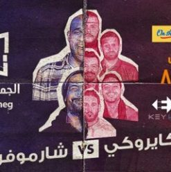 Red Bull Soundclash Egypt 2015 at Platinum Club