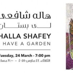 'I Have a Garden' Exhibition at Art Lounge Cairo