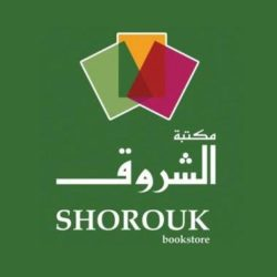 Shorouk Bookstores