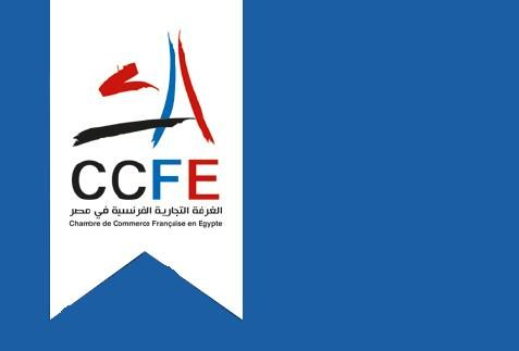 CCFE Employment Fair 2015: Connecting Job Seekers to Industry Careers in Egypt