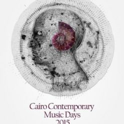 Cairo Contemporary Music Days 2015