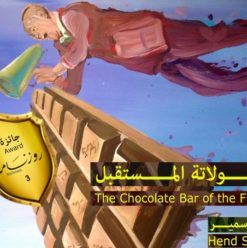 The Chocolate Bar of the Future Exhibition at Medrar Gallery