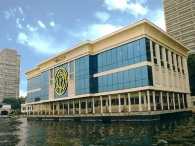 Gold's Gym Nile