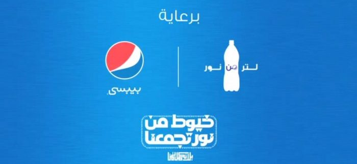 Liter of Light: PepsiCo Solar Power Initiative Brings Electricity to Egyptian Villages