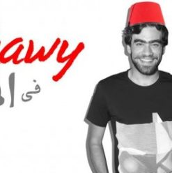 Red.Move.Now: Mekkawy Fel Mouled at Ney Lounge