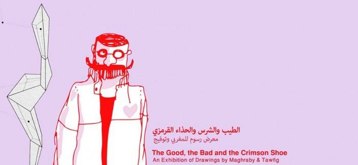 Medrar Gallery:  'The Good the Bad & the Crimson Shoe' Exhibition