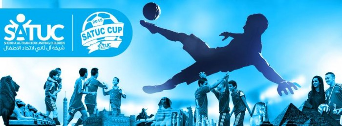 SATUC World Cup: Egypt Prepares to Host Football Tournament for Underprivileged Children from Across the World
