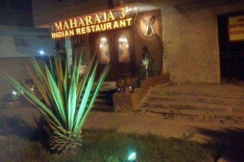 Maharaja: Indian Authentic Eats in Maadi