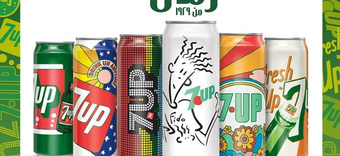 #OriginalSpotting: 7Up Salutes Originality with Special Edition Vintage Cans