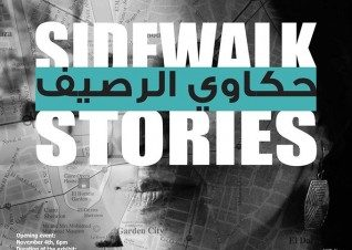 'Sidewalk Stories' Exhibition Opening at Sharjah Art Gallery