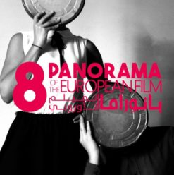 Panorama of the European Film 2015