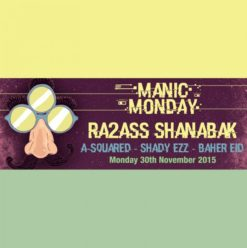 Ra2ass Shanabak at Cairo Jazz Club