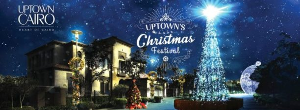 Christmas Festival at Uptown Cairo