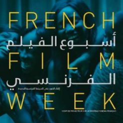 French Film Week at Institut Francais d'Égypte au Caire