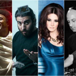 Cairo Weekend Guide: The Top Gigs, Parties, Exhibitions & Events Across Egypt's Capital