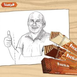 Blast From the Past: TV Legend Galal Allam's Comeback with Freska's Endehash Academy