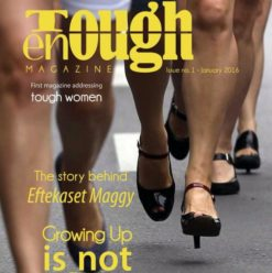 Tough Enough Magazine: Empowering Stay-at-Home Mothers in Egypt