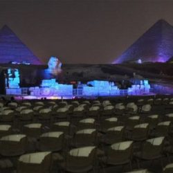 Pyramids Sound and Light Theatre