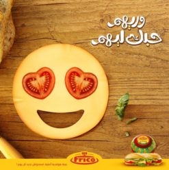 Frico Egypt: Show Your Loved Ones You Care with…Cheese