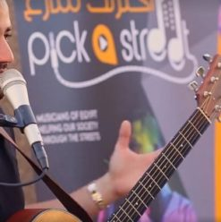 Pick a Street: Hassan Ramzy & Local Musicians Take to the Streets of Cairo for Charitable Cause