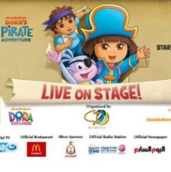 Dora's Pirate Adventure at the Marquee