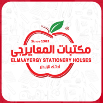 El Maayergy Stationery