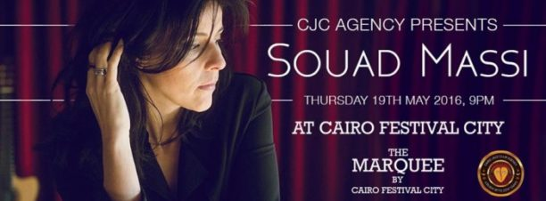 Souad Massi at The Marquee