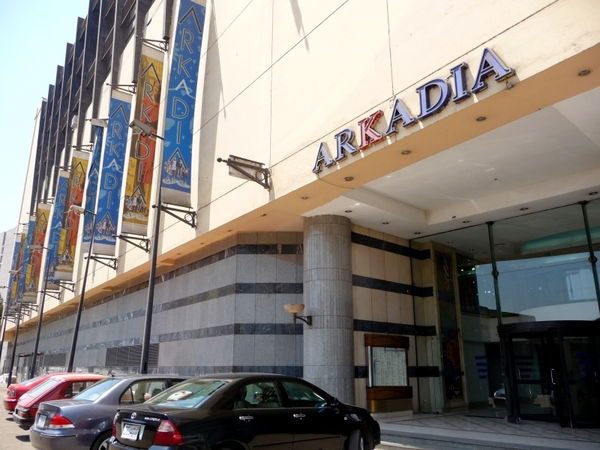 Arkadia mall downtown cairo 360 guide to cairo egypt Cairo shop