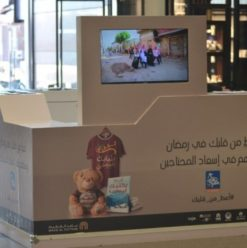 Majid Al Futtaim's 'Make A Difference' Ramadan Campaign Marks Another Successful Year