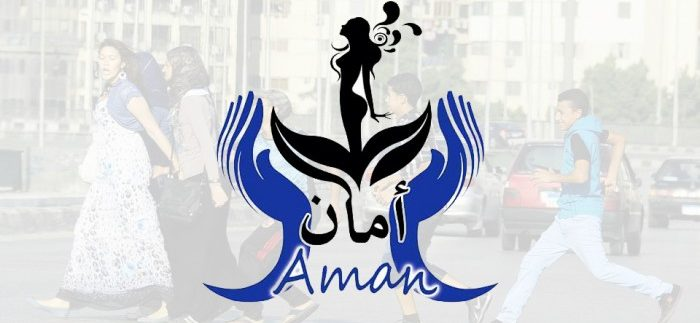 Aman: New Initiative Set to Take a Different Approach to Sexual Harassment in Egypt