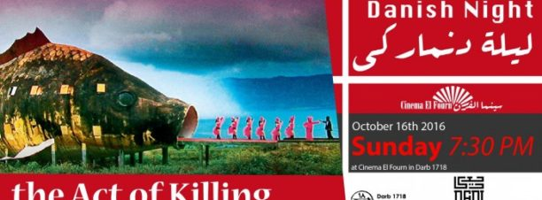 "عرض فيلم ""the Act of Killing"" في درب 17 18"