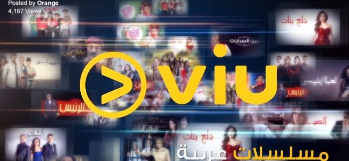 Orange is Giving Customers Free Access to VIU!