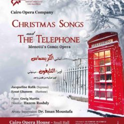 The Telephone Opera at the Cairo Opera House
