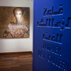 Let's Talk: Souad Mardam Bey Launches New Exhibition at Zamalek Art Gallery