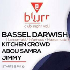Blurr Entertainment: Club Nights at Cairo Capital Club
