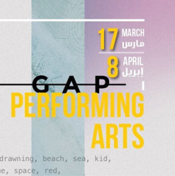 D-CAF 2017: Mind, The Gap at AUC Falaki Theatre