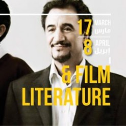 D-CAF Festival 2017: 'Monsieur Lazhar' Screening at Zawya