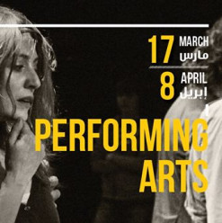 D-CAF 2017: The Rite of Spring at AUC Falaki Theatre
