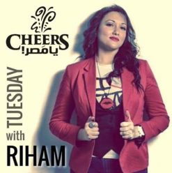 Riham Mustafa at Cheers