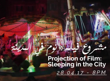 Projection of Film: Sleeping in the City at Darb 1718