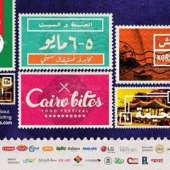 Cairo Bites at Cairo Festival City