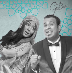 Heshek Beshek ft. Mahmoud El Leithy & Sahar at Gŭ Bar