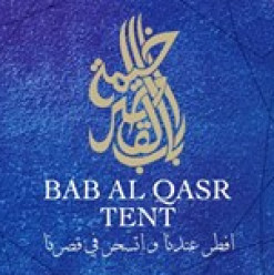 Bab Al Qasr Tent at Royal Maxim Palace Kempinski