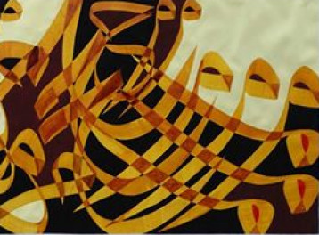 'Arabic Calligraphy' at Picasso Art Gallery