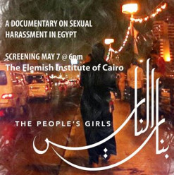 NVIC Cinema: 'Banat El Nas' Screening