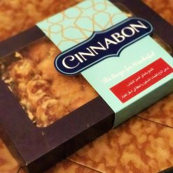 Cinnabon: Hit-and-Miss Twists on Special Ramadan Bites Box