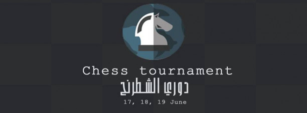Chess Tournament at 3elbt Alwan