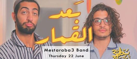 El Mestraba3 Band at 3elbt Alwan